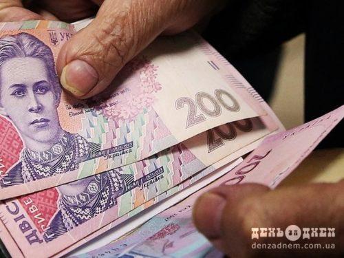 На Шепетівщині найнижчі зарплати