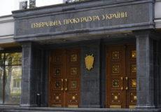Рейтинговий список кандидатів на посаду Шепетівського прокурора