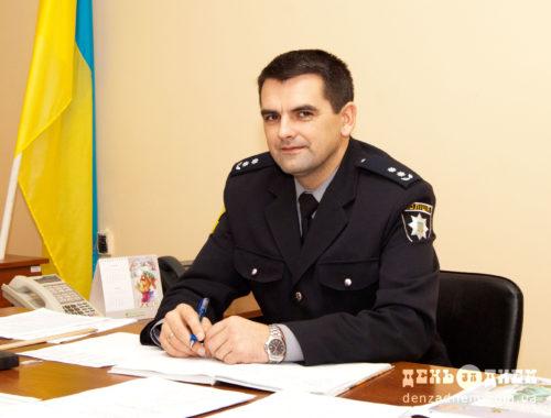 Новий керівник поліції готовий до співпраці