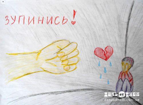 Як припинити насильство в сім'ї