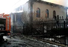 Масштабна пожежа в Молитовному будинку