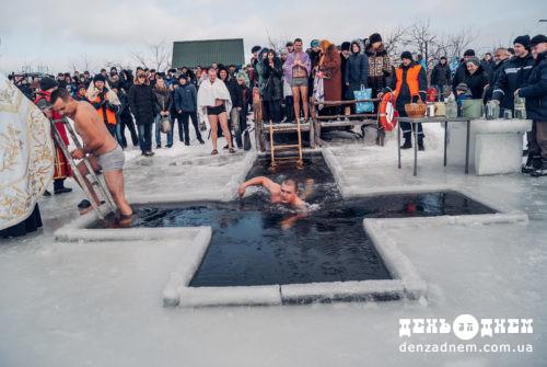 Шепетівчани дотримуються традиції Йорданського купання