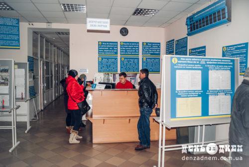 Майже 1 тисяча учасників АТО скористалися послугами Хмельницької обласної служби зайнятості