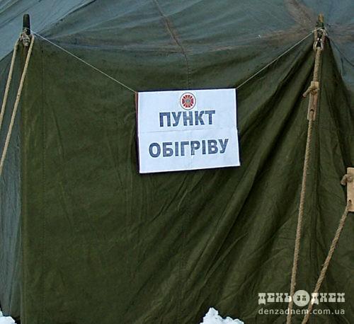 У Шепетівському районі визначили місця, де можна зігрітися тільки вдень