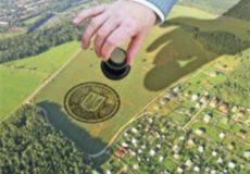 Як ветерану АТО самостійно знайти вільну земельну ділянку?