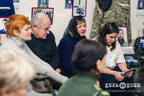 Андрій Біленький віддав життя за Україну