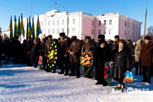 Шепетівчани відзначили День звільнення міста
