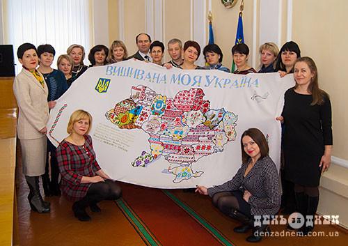 Казначеї вишили карту України