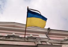 Шепетівщина приспустила прапори у жалобі за  гірняками