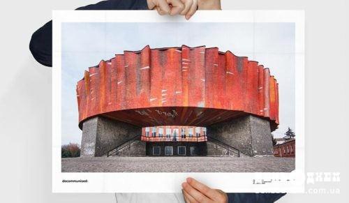 Шепетівська мозаїка на суперобкладинці мистецького проекту
