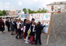 Намалюй Україну своєї мрії