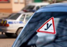 Вперше в Україні тести з правил дорожнього руху винесли на громадське обговорення
