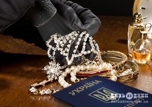 Викрали золоту іконку та паспорт