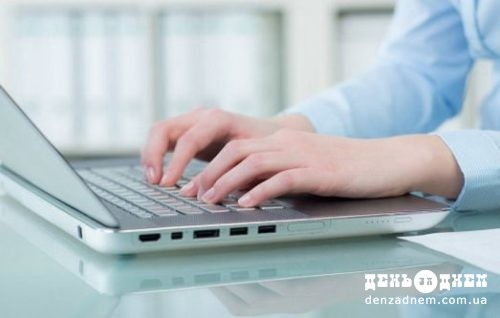 Допомогу при народженні дитини можна отримати он-лайн