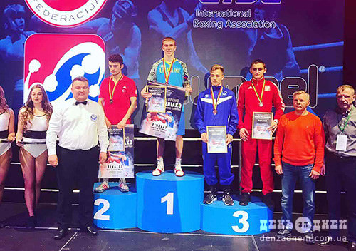 Боксер Тарас Бондарчук привіз золото «Danas Pozniakas-2017»