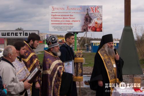 Освятили хрест на в'їзді у Шепетівку (Відео)