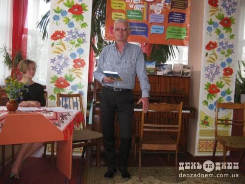 Сергій Доскач: «У мене біографія проста…»