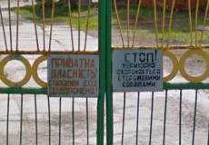 Чи насправді в Шепетівці ділянку понад 2 гектара продали за безцінь?