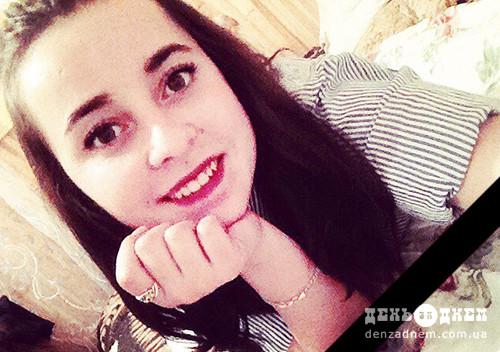 На Шепетівщині повісилася 17-річна дівчина