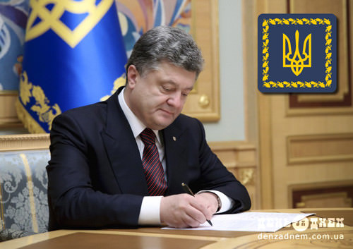 Президент України звільнив голову Шепетівської РДА