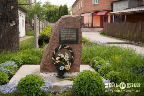 Спогади репресованого у шепетівській в'язниці НКВС