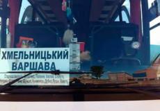 Стріляли у шепетівський автобус, що прямував до Варшави