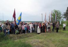 Шепетівчани вшанували пам'ять жертв політичних репресій