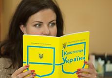 У витоків Конституції України стояла «Руська правда», «Березневі статті» та конституція Пилипа Орлика
