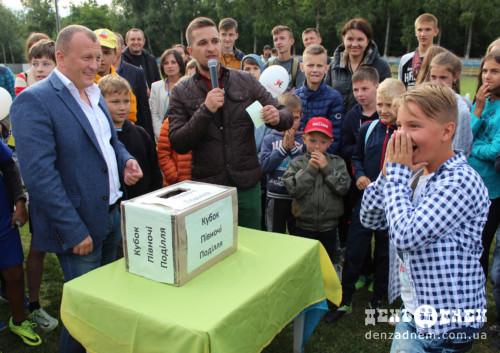 Свято футболу в День Незалежності України