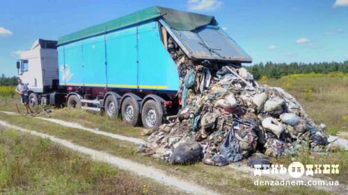 Старокостянтинів заробить на львівському смітті 9 мільйонів гривень