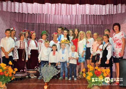 Білопольчани відзначили День Незалежності