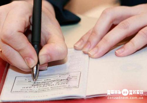 Шепетівський відділ реєстрації просить студентів не зволікати