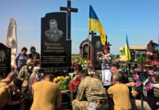 Шепетівчани вшанували загиблого в АТО земляка
