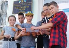 Шепетівські учні взяли участь в обласному квесті