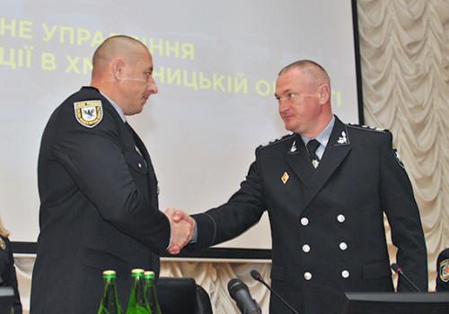 Генерал Князев представив очільника поліції Хмельниччини