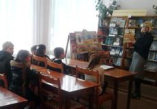 Бібліотекарі провели вікторину, присвячену захисникам України