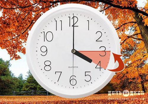 Шепетівчани, не забудьте перевести вночі годинники