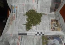 Суд покарав шепетівчанку, що намагалася передати у колонію наркотики