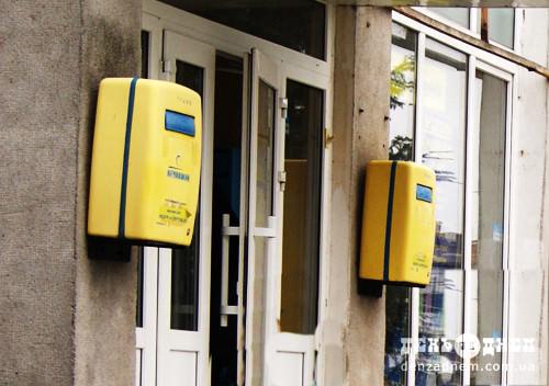 На Шепетівщині працює майже 30 поштових відділень