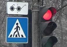 Невдовзі світлофори в Шепетівці заговорять