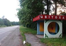 Навколо військової частини поблизу Шепетівки встановили мінні загородження