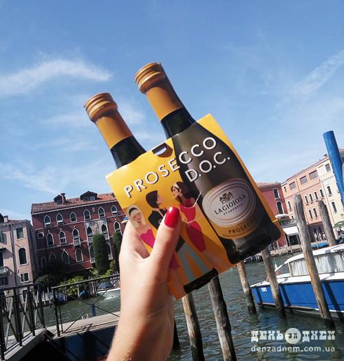 У Венеції мало не оштрафували