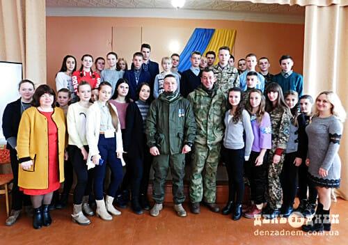 Шепетівські школярі зустрілися з учасниками Революції Гідності