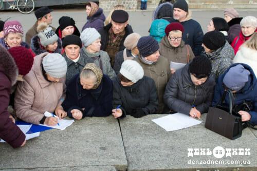 Громаду Шепетівки попросили почекати ще три дні