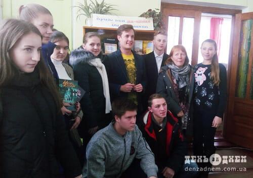 Макс Кідрук зустрівся із шепетівчанами