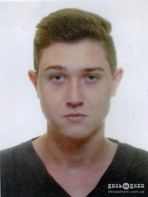 21-річний Валентин Курачинський потребує коштів на лікування