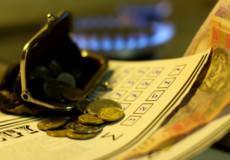 Населення Хмельниччини боргує за газ понад 170 млн