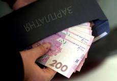 Якою буде зарплата освітян у 2021-му році