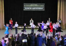 Танцювальний «Кубок Шепетівки» оцінював 21 суддя