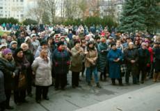 Шепетівчани збираються пікетувати НАК «Нафтогаз України»